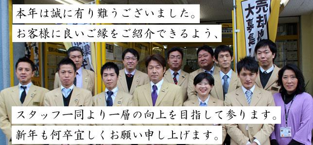 2013_12.jpg