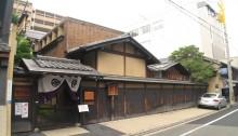 紫織庵 町家の美術館