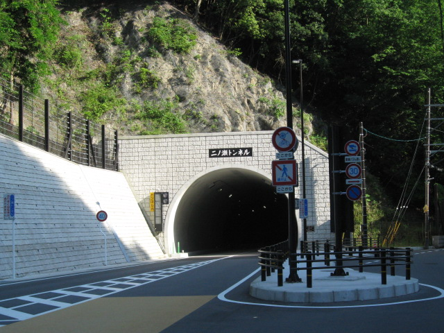二ノ瀬バイパス トンネル開通 | ...
