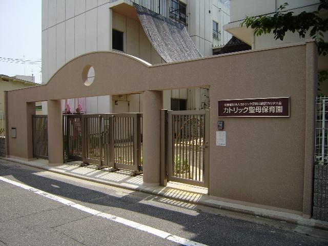 カトリック聖母保育園